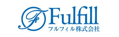 Fulfill株式会社